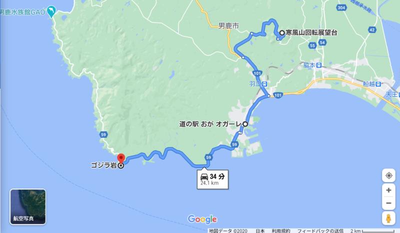 寒風山からゴジラ岩への経路